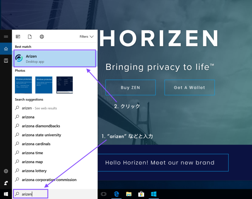 arizen search windows