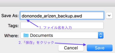 arizen mac save backup file