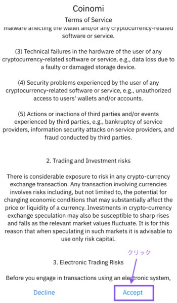 coinomi terms and conditions