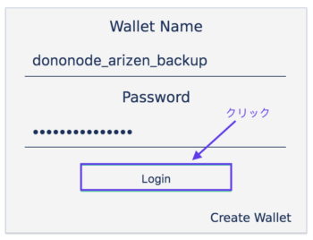 arizen login after recovery